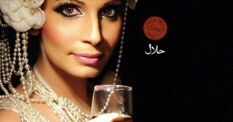 "زجاجة ""خمر حلال"" تُباع بـ1300 درهم"