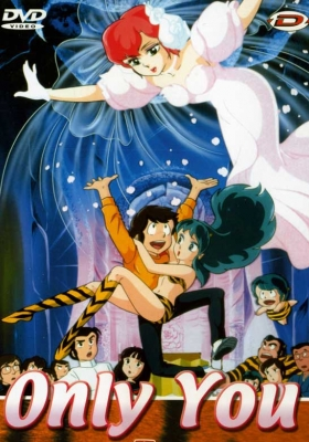 Urusei Yatsura Movie 1: Only You (Dub)