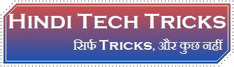 HindiTechTricks.COM