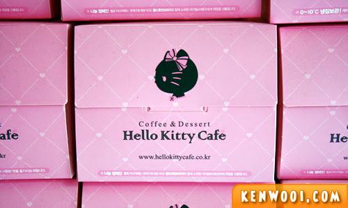 hello kitty cafe box