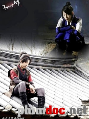 Cun Sch Y C - Gu Family Book