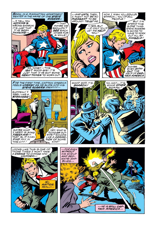 Captain America (1968) Issue #217 #131 - English 17