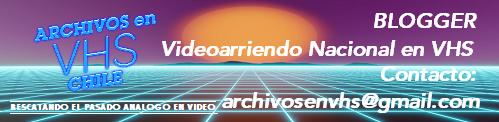 Archivos en VHS