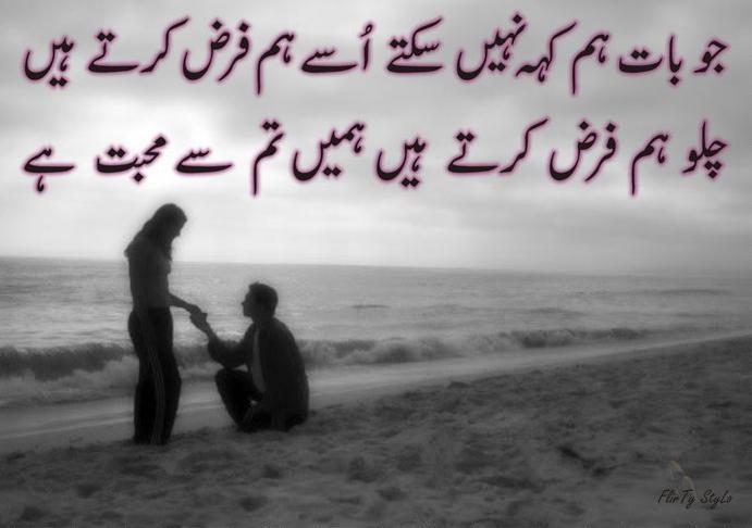 silent lover poetry mohabbat poetry