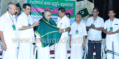 B.S.Abdulla, Honur, Momento, Ahammed Nishath, Chemnad, Youth league, Evening, Education, Camp, Kasaragod, Kerala, Malayalam news