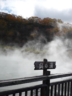 "Sulfurous pond near noboribetsu-onsen's Jigokudani (Hell valley) emitting a lot of steam. The sign reads ""Oku no Yu"""