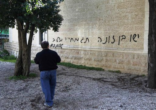 "Vandals daubed ""Death to Christianity"" on the Jerusalem church"
