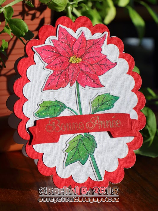 Card Memory Box Poinsettia