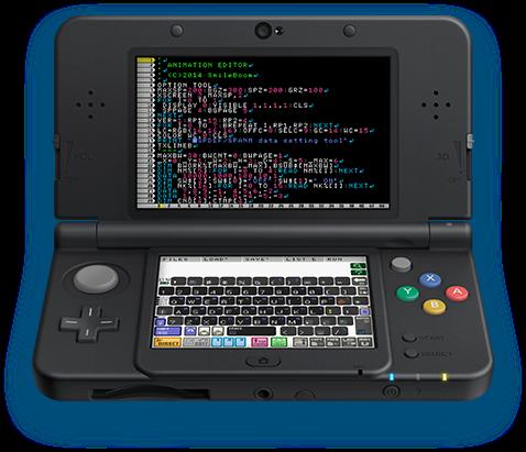 Aprende a programar en 3DS gracias a SmileBASIC