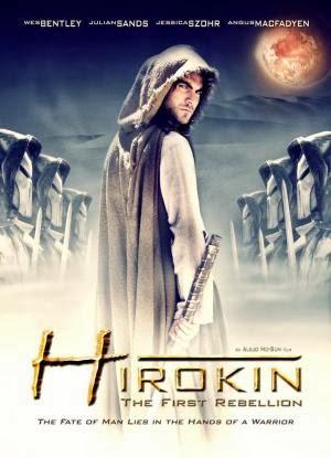 Hirokin: The Last Samurai (2011)