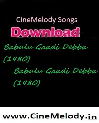 Babalu Gadi Debba  Telugu Mp3 Songs Free  Download  1981