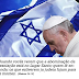EUA planeja entregar administração de Jerusalém ao Vaticano