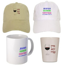 Now Open: The Jewish Humor Central Gift Shop