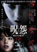 Ju-on: Owari no hajimari (2014) ()