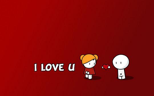 Animados amor fondos de pantalla love fondos amor imagenes - Fondos de escritorio animados ...