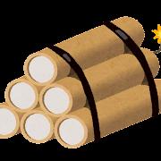 ダイナマイトのイラスト(爆弾)