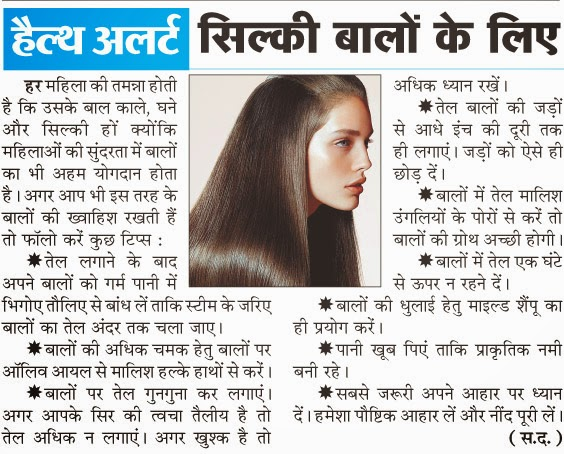 natural hair dye in hindi