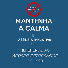 Preserva a Língua Portuguesa!