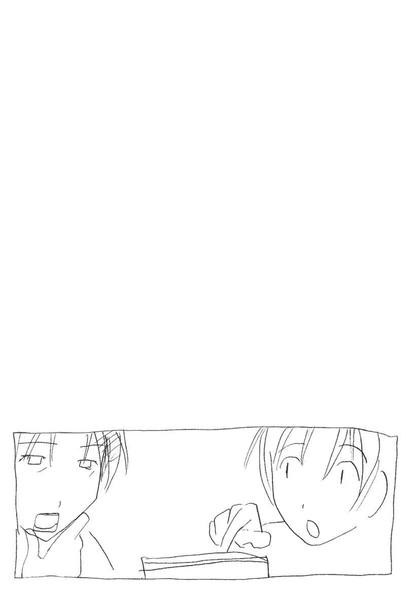 Minami-ke - Chapter 39