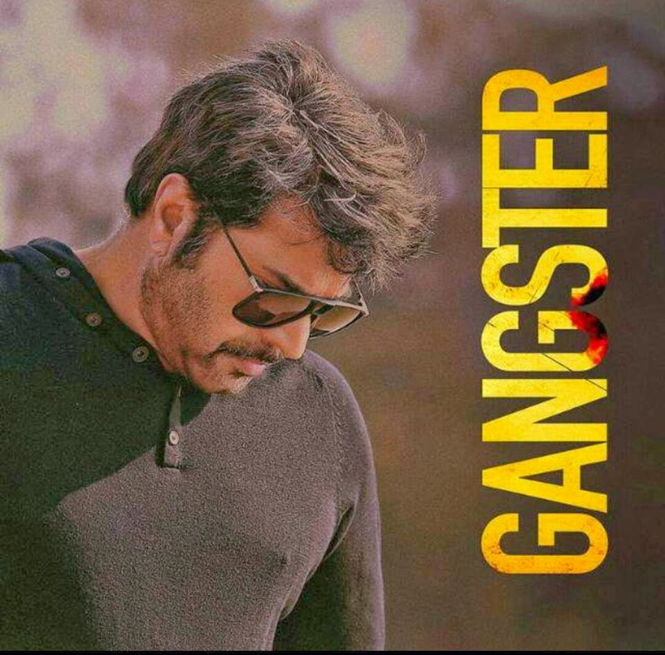 Gangster 2014 Malayalam Movie Watch Online