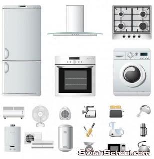 اهم اجهزة المطبخ