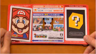 ar prepaid combo cards 2 Japan   Combination Prepaid eShop/Augmented Reality Cards Announced