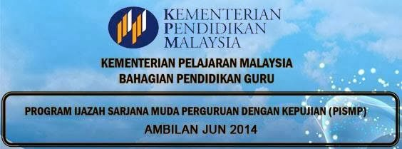 Permohonan Kemasukan Ke Institut Pendidikan Guru (IPG) 2014