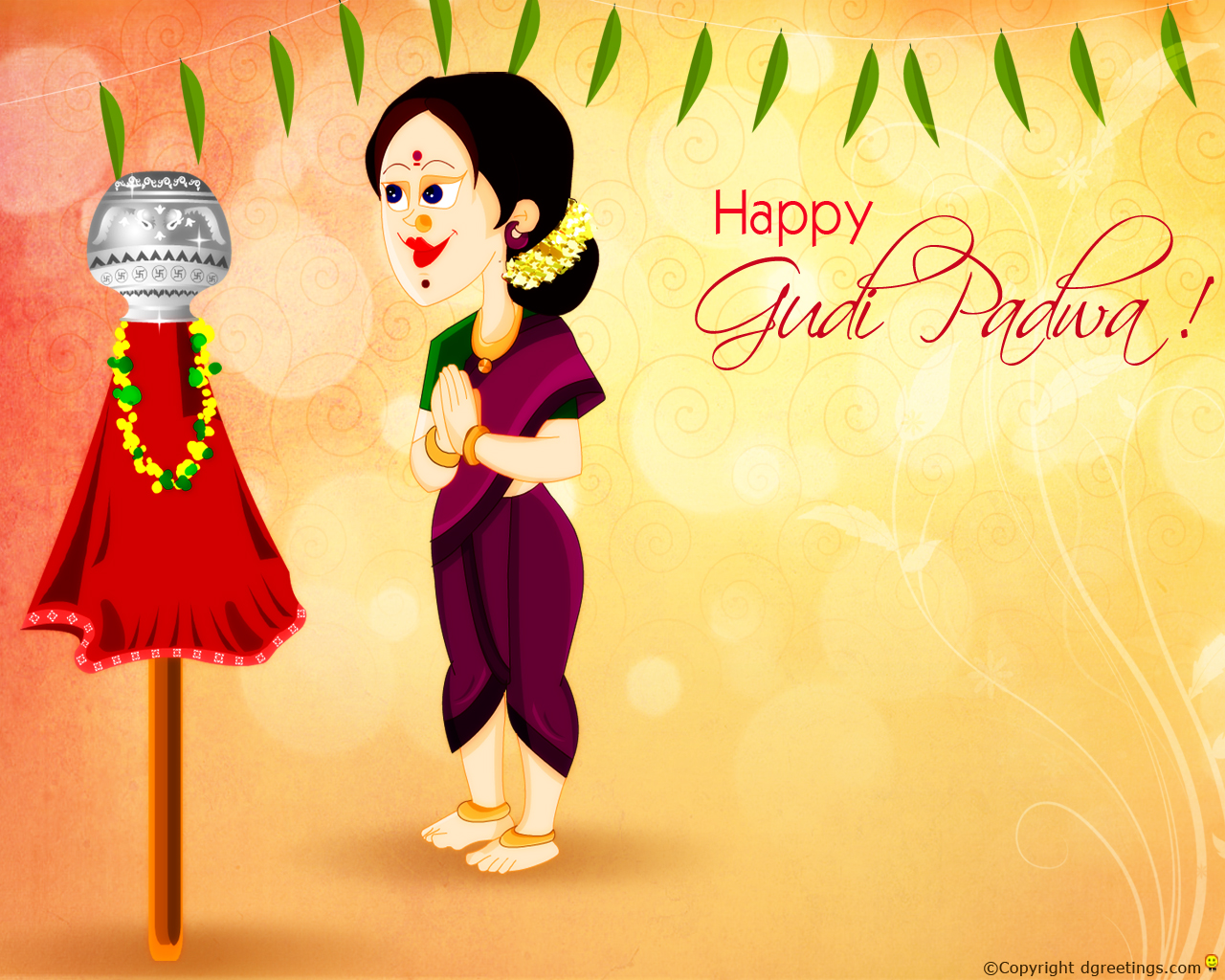 GUDI PADWA(NEW YEAR) - Digital HD Photos