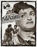Gudi Gantalu Old Telugu Movie Songs