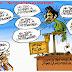 Oriol Pujol esquiva les preguntes sobre el llegat del seu avi:No tinc diners a l'estranger