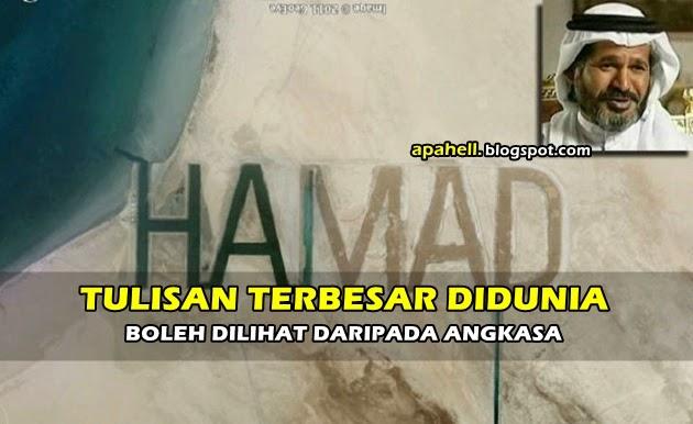 """Tulisan Terbesar di Dunia Milik Nama Lelaki Arab Ini """"HAMAD"""" ( Gambar) http://apahell.blogspot.com/2015/01/tulisan-terbesar-di-dunia-milik-nama.html"""