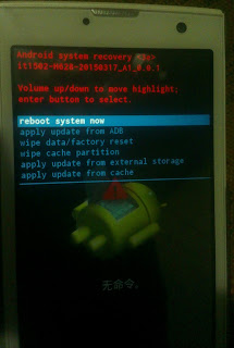 iTel 1508 Hard Reset -Step 5