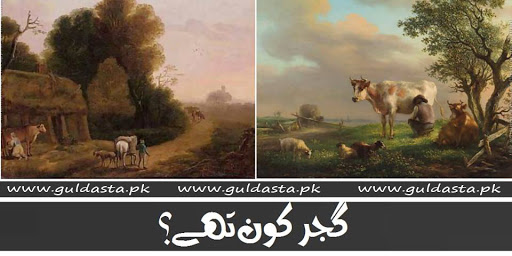 babar gujjar,gujar,gujjar,gujjar boy,gujjar caste,gujjar history,gujjar history in hindi,gujjar song,gurjar,gurjar samaj, gujjar caste list, gujjar history in hindi, gujjar song, gujjar history in urdu, history gujjar subcastes, gujjar community, gujjar agitation, gujjar reservation, history of gujjar caste in urdu,gujjar meaning in urdu,history gujjar subcastes,khatana gujjar history in urdu,chauhan gujjar history,khatana king,gujjar history image