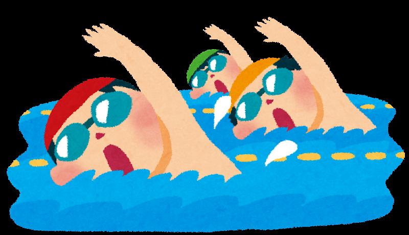 水泳のイラスト「クロール・自由形」 | かわいい ... : 一年生 友達 : 一年生