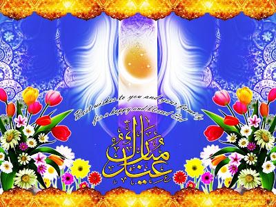Eid Mubarak Hd Wallpapers 2012