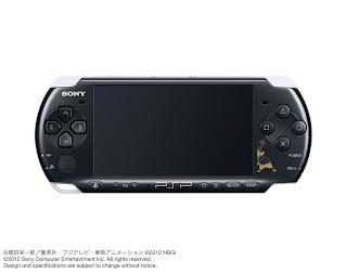 one piece romance dawn psp bundle 3 Japan   One Piece: Romance Dawn PSP Bundle Announced