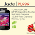 Cherry Mobile Jade — Dual Core Jelly Bean Android Phone at Php1,999