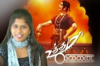 Uttama Villain Tamil Movie Review | Time Pass | Kamal Haasan,K. Balachander,Andrea Jeremiah,Parvathi Menon