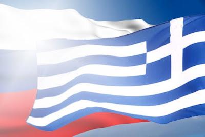 Χρυσή Αυγή για την ελληνορωσική συνεργασία