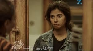 مشاهدة مسلسل بدون ذكر أسماء الحلقة التاسعة 9 بدون تحميل اونلاين يوتيوب