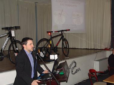 3η Ημερίδα Ποδηλατικού Συλλόγου Ορεστιάδας Ρήσος