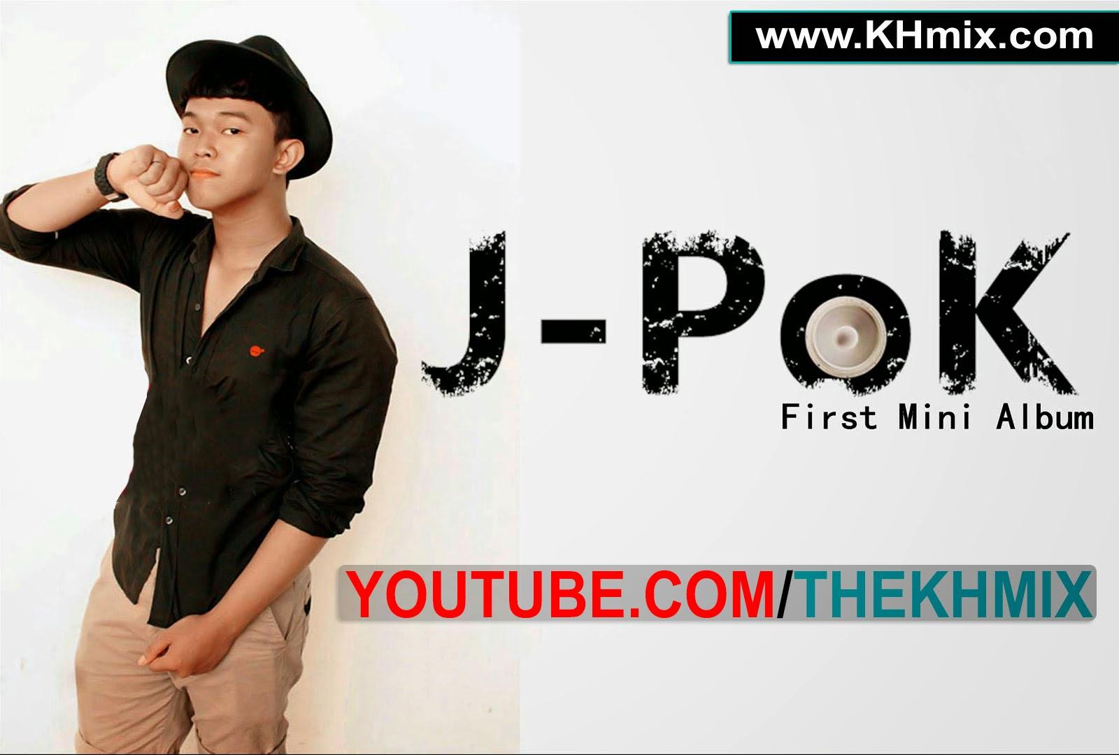 First Mini Album J-Pok