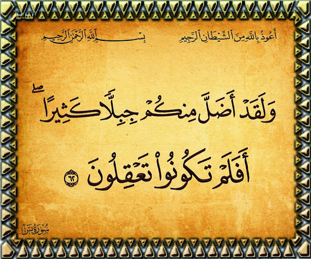 telugu Quran – 22 surat al Haj  ayath No 32 1