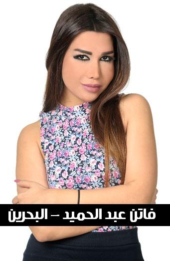 Faten Abdel Hamid - فاتن عبد الحميد