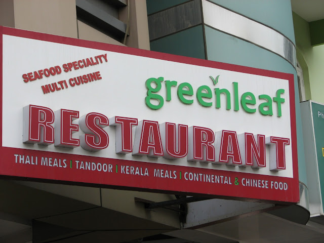 Greenleaf restaurant, Munnar