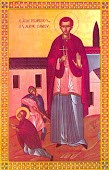 Άγιος νεομάρτυς Γεώργιος εκ Σάμου
