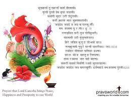 ganpati fest 2012 in maharasthra