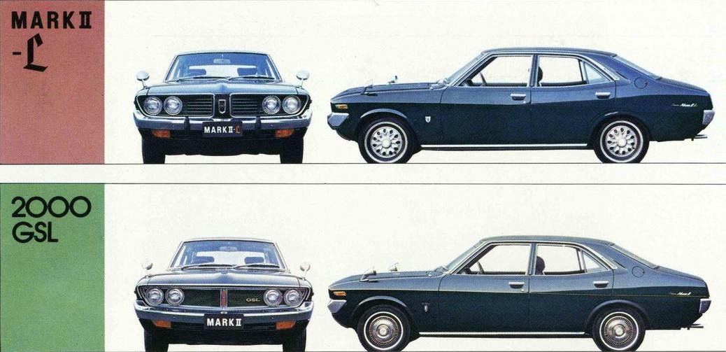 Toyota Corona Mark II-L, X10, X20, japoński sedan, klasyk