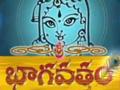 Sri Bhagavatam ETV