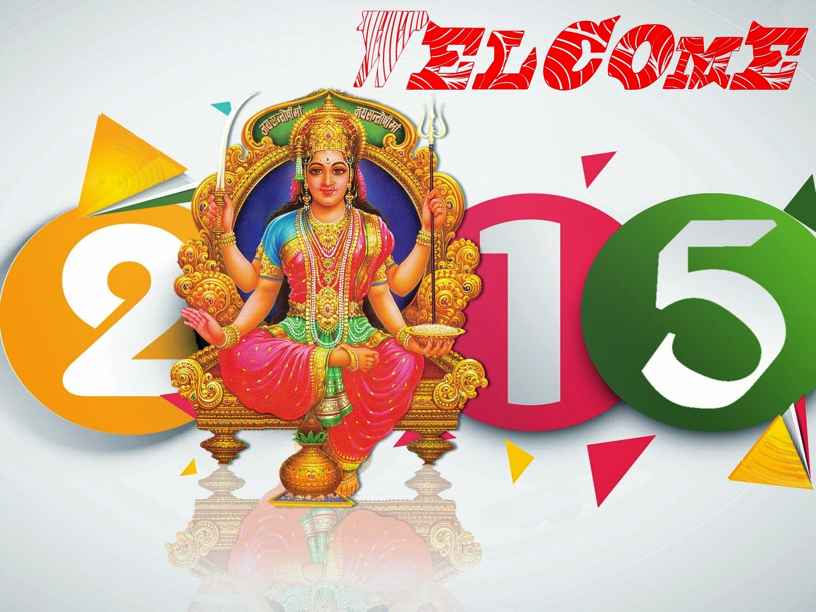 2015 new year wallpapers download free